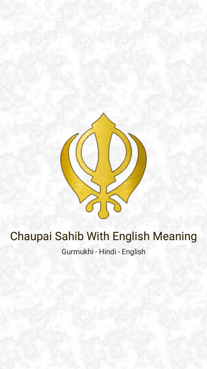Chaupai Sahib With English Meaning for Android - APK Download