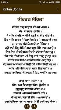 Kirtan Sohila apk screenshot