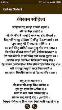 Kirtan Sohila screenshot 2