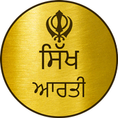 Sikh Aarti icon