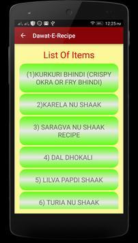Dawat-E-Recipe screenshot 5