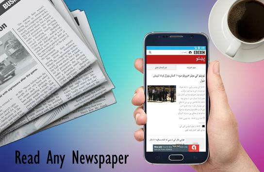 Hindi news, Hindi News Paper, Latest news in hindi screenshot 15