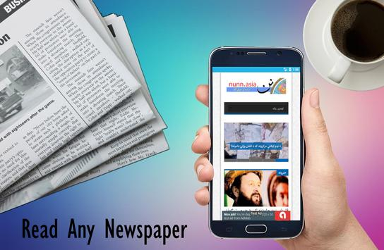 Kannada News - Prajavani news paper - Udayavani screenshot 6