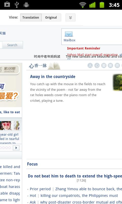 Webpage translate for Android - APK Download