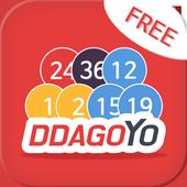 2019 따고요 따고요로또 재미로 즐기는 DDAGOYO 랜덤로또 무료로또 로또번호생성기 icon