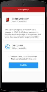 Aravali eLab screenshot 7