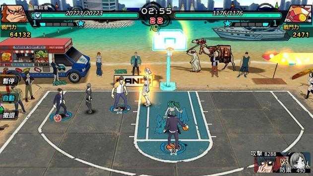 鬥牛-街頭籃球競技手遊 screenshot 5