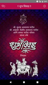 Kalyani weds Rakesh poster