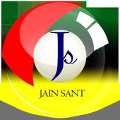 Jain Sant icon