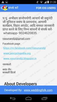Jain Sant apk screenshot