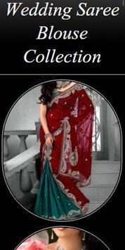 Wedding Saree Blouse Galery poster