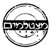 מצטלמים icon