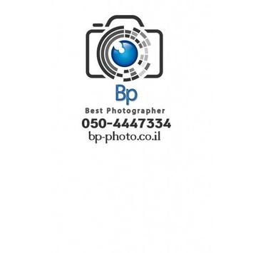 BP Photography poster