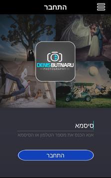 Denis Butnaru photography poster