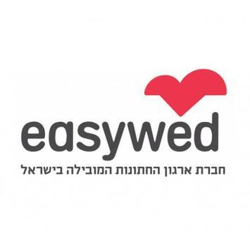 EasyPics apk screenshot