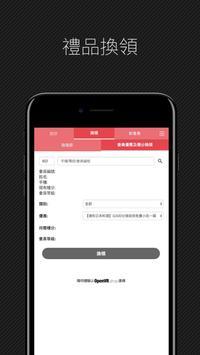 Mobile.Cards Door 店員平台 screenshot 2