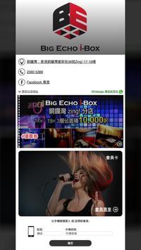 Big Echo i-Box poster