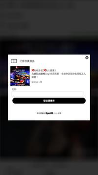 Big Echo i-Box screenshot 2