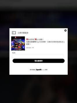 Big Echo i-Box screenshot 5
