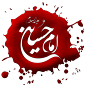 Weeping on Imam Husain (a.s.) icon