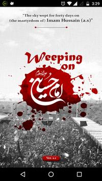 Weeping on Imam Husain (a.s.) poster