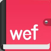 웨프 웨딩앨범 (월간웨딩21,스드메,결혼준비) icon