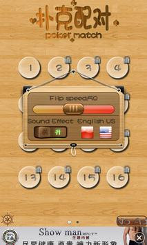 Poker Memory Match screenshot 1