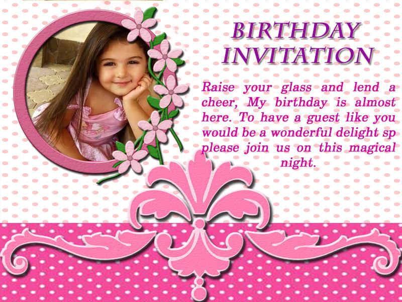 Cool Birthday Invitation Maker For Android Apk