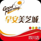 四川美芝城 icon