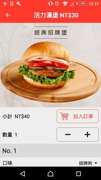 四川美芝城 screenshot 3