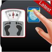 Weight Scanner Machine Prank icon
