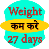 Reduce Weight in 27 days icon