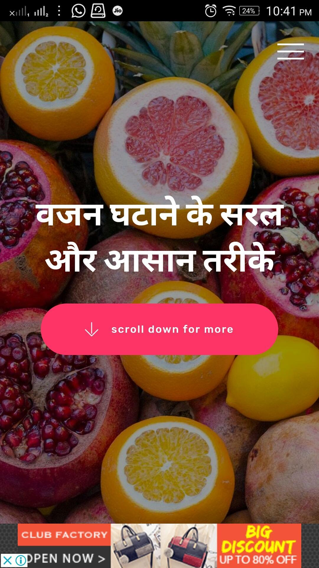 Fast Weight Loss Tips In Hindi For Android Apk Download