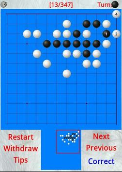 Practice Go chess poster