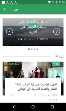 Radio Welat Fm apk screenshot