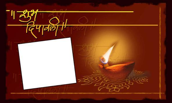 Diwali Photo Frame apk screenshot