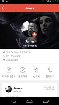 Platperm-담당 헤어 디자이너, 최신스타일, 뷰티 apk screenshot