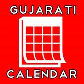 Gujarati Calendar 2018 icon