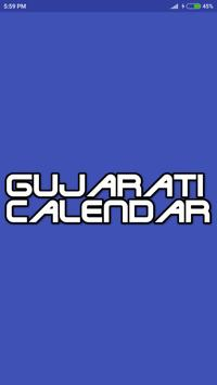 Gujarati Calendar 2018 poster