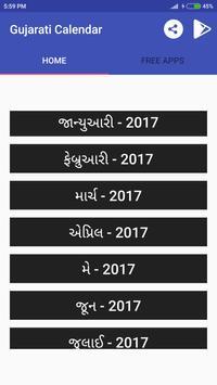 Gujarati Calendar 2017 apk screenshot