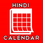 Hindi Calender 2017 icon