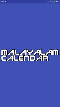 Malayalam Calendar 2018 poster