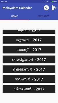 Malayalam Calendar 2018 apk screenshot