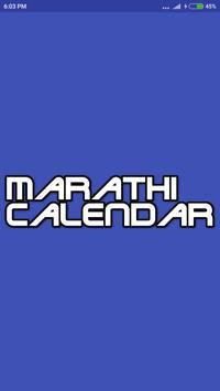Marathi Calendar 2017 poster