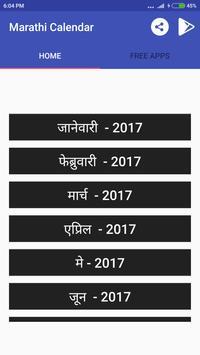 Marathi Calendar 2017 apk screenshot