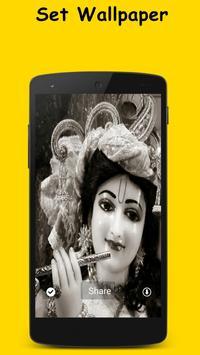 Shree Krishna Wallpaper apk screenshot