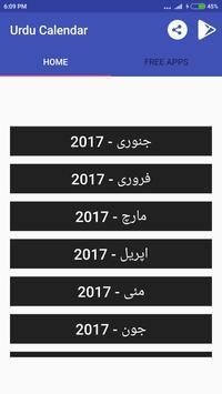 Urdu Calendar 2018 apk screenshot
