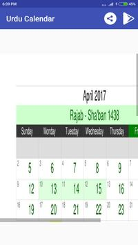Urdu Calendar 2017 apk screenshot