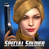 SpecialSoldier icon