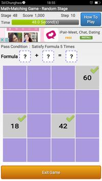Math Memory Game screenshot 5